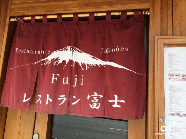 Restaurante Japonés Fuji