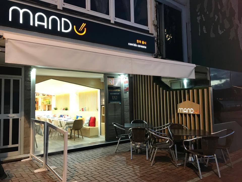 Restaurante Mandu - Restaurante Mandu